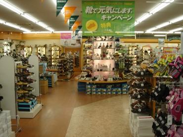 松本村井店