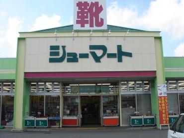 かすみがうら千代田店