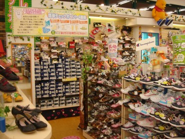 前橋吉岡店