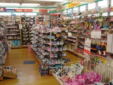 中野江部店