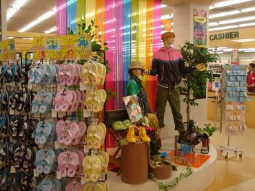 長野東和田店