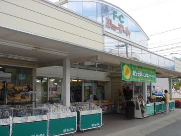 飯田座光寺店