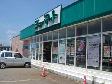 三条須頃店