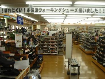 飯田インター店