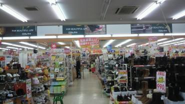 高崎飯塚店