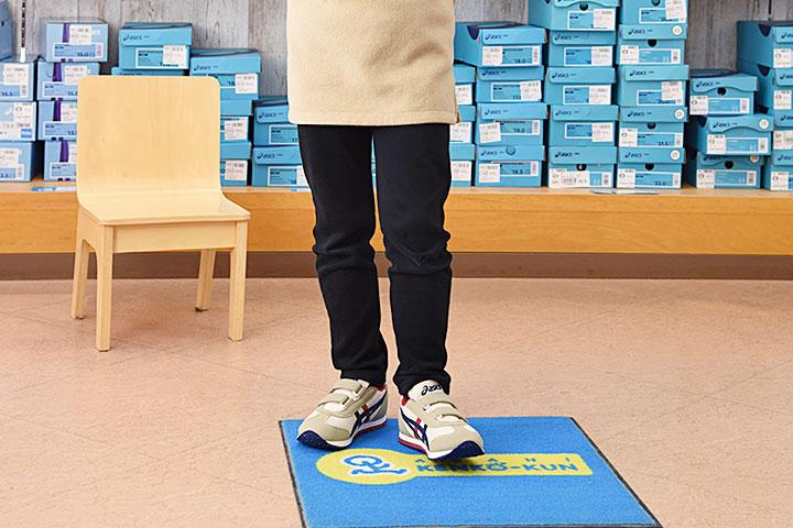子供の足の計測