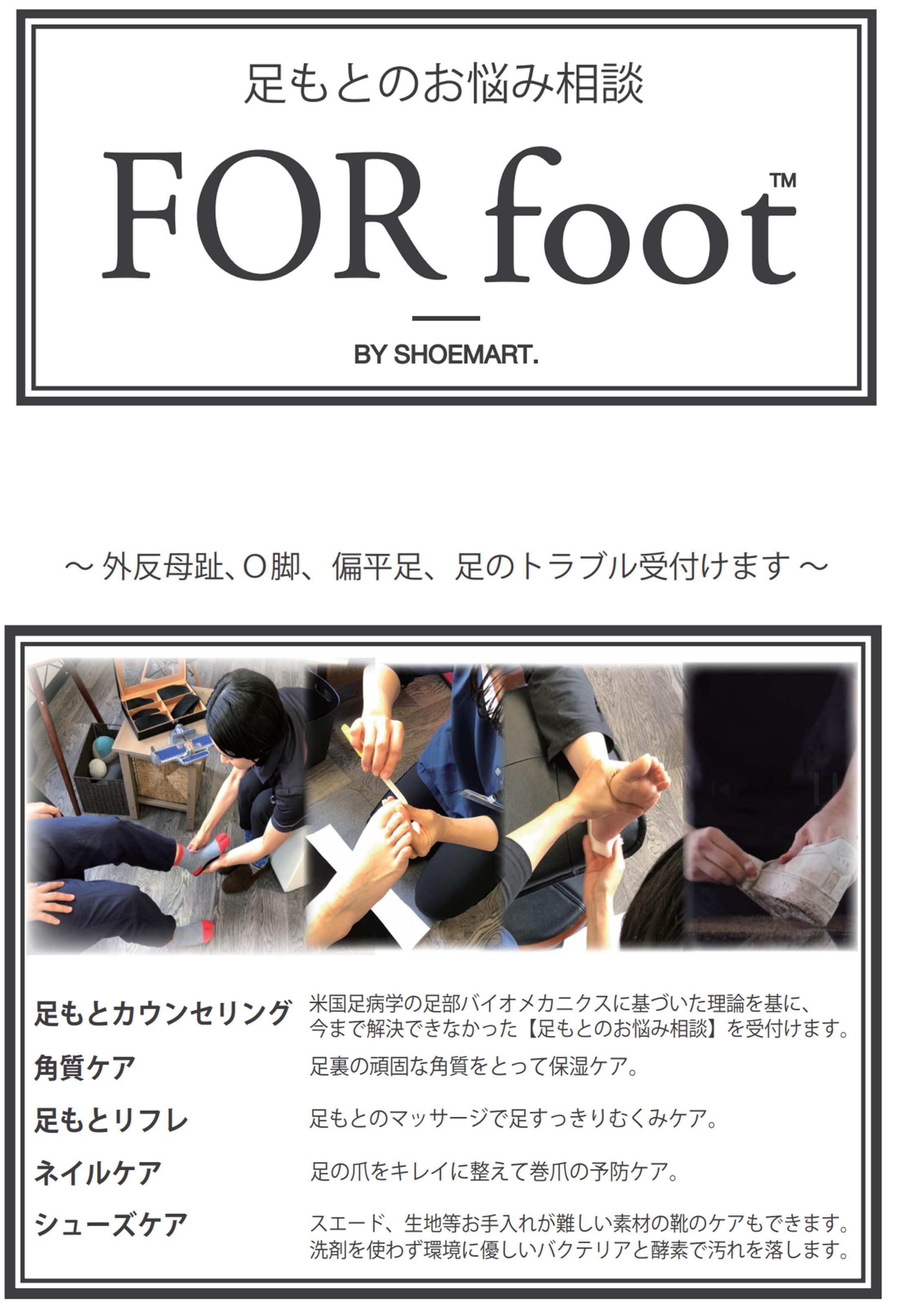 駅前店サービス内容.jpg