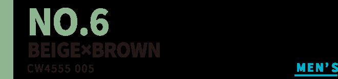 no.6 beige brown