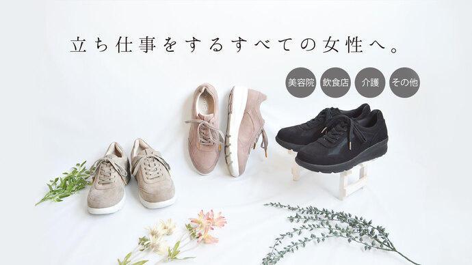 makuake_mono1.jpg