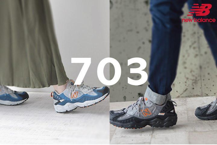 NB703