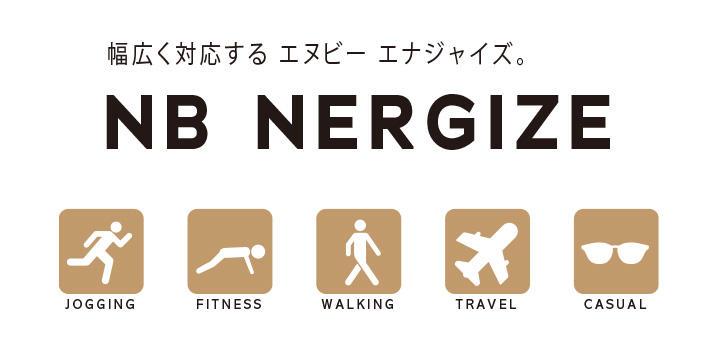 幅広く対応するエナジャイズ。Jogging Fitness Walking Travel Casual