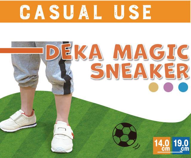 Casual use deka magic sneaker