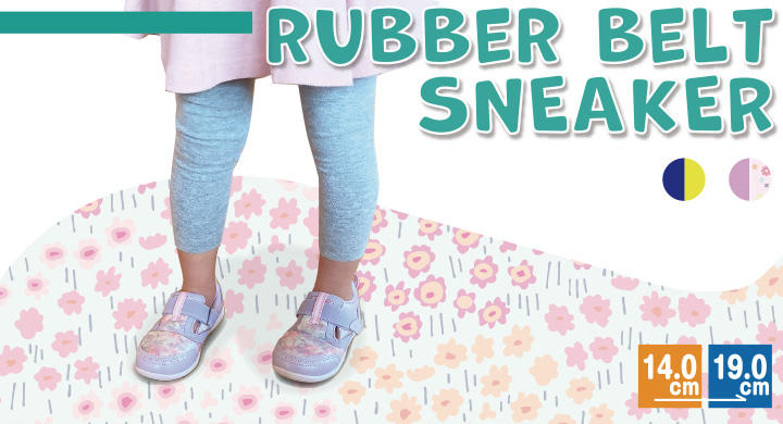 rubber belt sneaker
