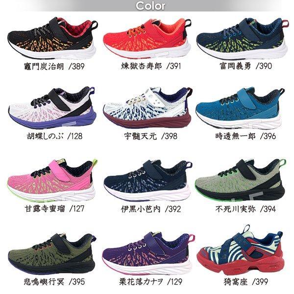 shoemart_kys0010-cky0030_1.jpeg