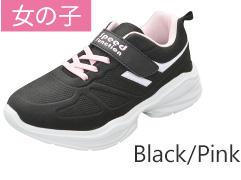 Speed Function Black/Pink