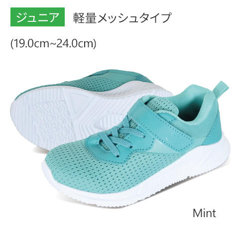 Speed Function Mint