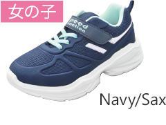 Speed Function Navy/Sax