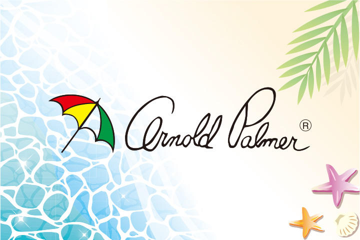 Arnold Parmer