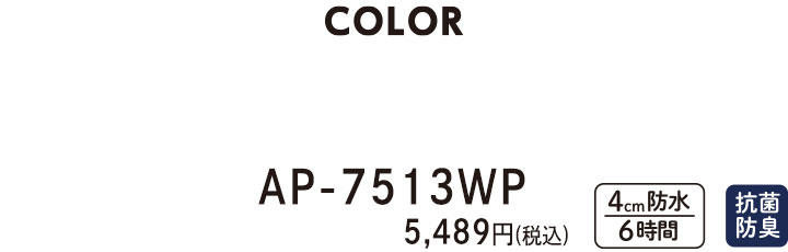 color PFJ-410WP