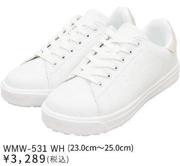 WMW-530 WH