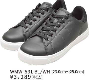 WMW-530 BL/WH